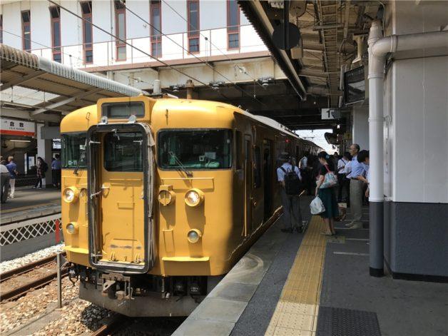 TEORI 訪問記 岡山 新倉敷