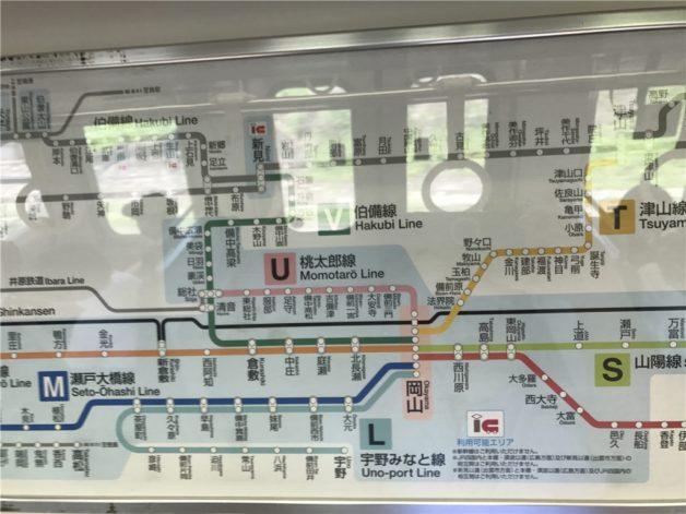 TEORI 山陽本線 新倉敷 桃太郎線