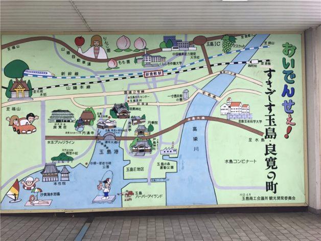 TEORI 新倉敷 駅周辺