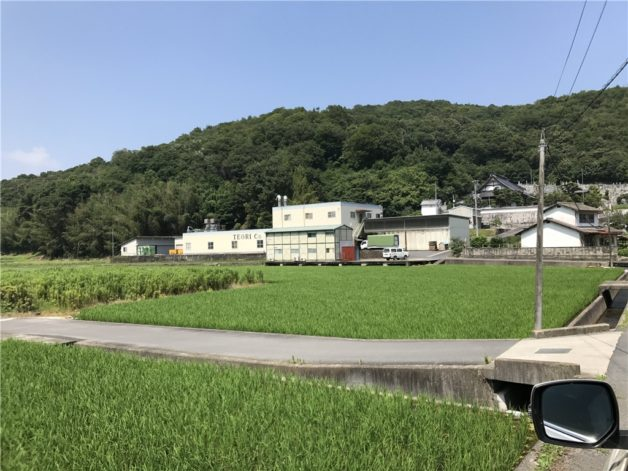 TEORI 倉敷