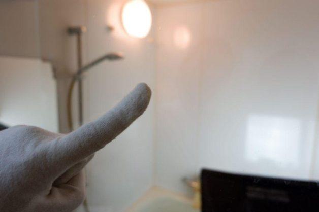 浴室 水垢 対策 10年 スクイージー