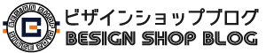 BESIGN SHOP BLOG